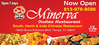 Minerva Indian Restaurant
